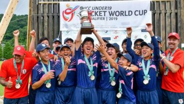 Japan Cricket Team Qualifies for ICC U19 World Cup for the First Time, To Take Part in 2020 U19 CWC in South Africa