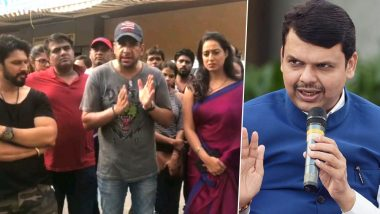 ALTBalaji's Fixer in Trouble! Team to Meet CM Devendra Fadnavis Post the Nasty Attack