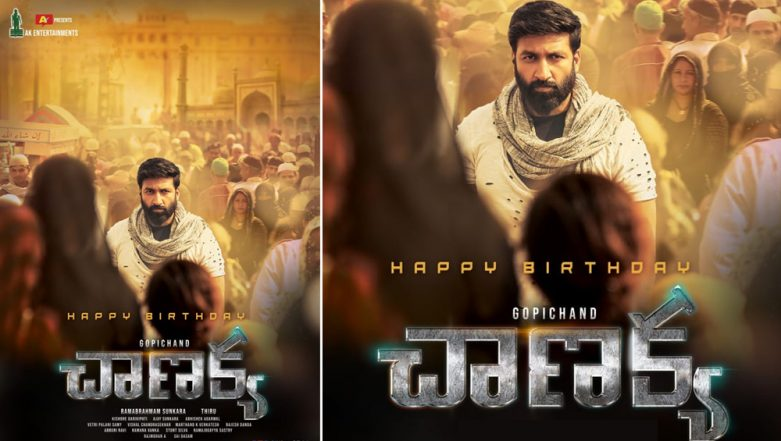 Chanakya First Look: Gopichand's Dashing Look in This Spy Thriller is the Perfect Treat for His Fans on His Birthday - See Pic!