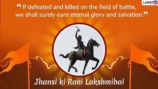 Rani Lakshmibai Death Anniversary: Inspiring Quotes From The Great Indian Warrior 'Jhansi Ki Rani'