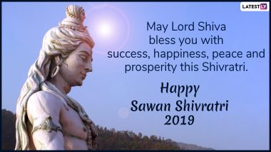 Sawan Shivratri 2019 Wishes and Messages: Facebook Greetings, Lord Shiva WhatsApp Stickers, GIF Images and Quotes to Celebrate This Auspicious Festival