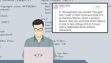 10x Engineer: From Caffeine to Coding, Twitter Thread Tries to Shed Light on 'Rare Breed of Engineers'