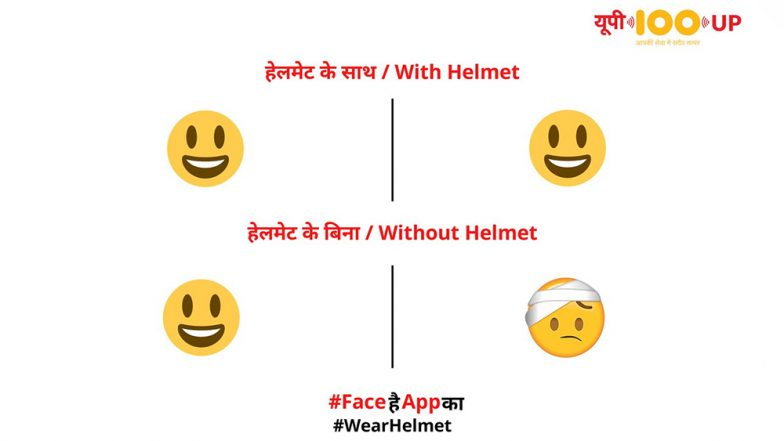 UP Police Takes the FaceApp Challenge With an Important Road Safety Message (Check Tweet)