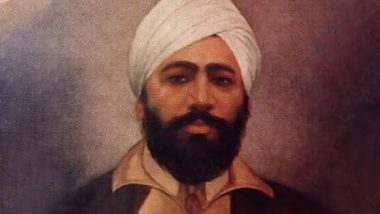 Shaheed Udham Singh 79th Death Anniversary: Pakistan to Pay Tribute to Martyr For First Time