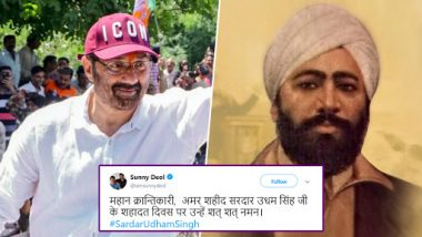 Sunny Deol Pays Tribute to Freedom Fighter Shaheed Udham Singh on His 79th Death Anniversary