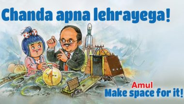 Amul Celebrates Chandrayaan 2 Launch With a Lovely Topical Ad, View Pic