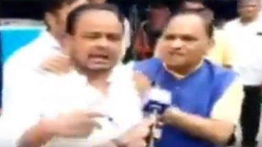 Jharkhand BJP Minister CP Singh Forces Congress MLA Imran Ansari to Chant 'Jai Shri Ram', Says 'Was Joking' in Defence