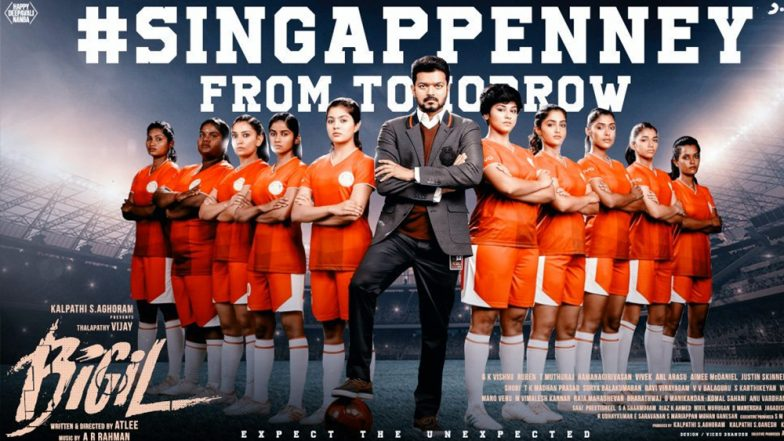 Bigil Song Singa Ppenney: First Single from Vijay's Film to Be Out on July 23, Thalapathy Fans Super-Excited!