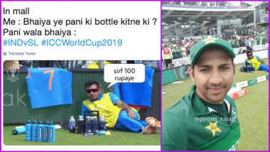 Yuzvendra Chahal Funny Memes All Over Internet After the Spinner Carries Drinks During IND vs SL CWC 2019 Match