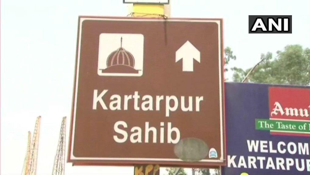 Kartarpur Corridor: MEA Requests Pakistan Not to Levy $20 Fee on Pilgrims Travelling for 550th Birth Anniversary of Guru Nanak