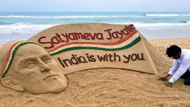 Kulbhushan Jadhav Verdict: Sudarsan Pattnaik Welcomes ICJ's Ruling With His Sand Art, View Pic
