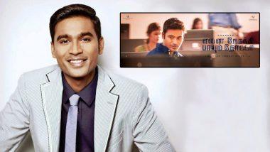 #ENPT Update: Dhanush Starrer Enai Noki Paayum Thota to Release on July 26