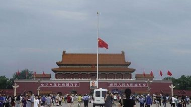 China Flag Flies at Half-Mast for Tiananmen Square Crackdown Leader