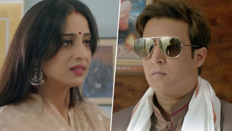 Guns, Goons and Gaalis: Jimmy Shergill & Mahie Gill's 'Family Of Thakurganj' Ain't Replica Of 'Saheb, Biwi Aur Gangster' Franchise!