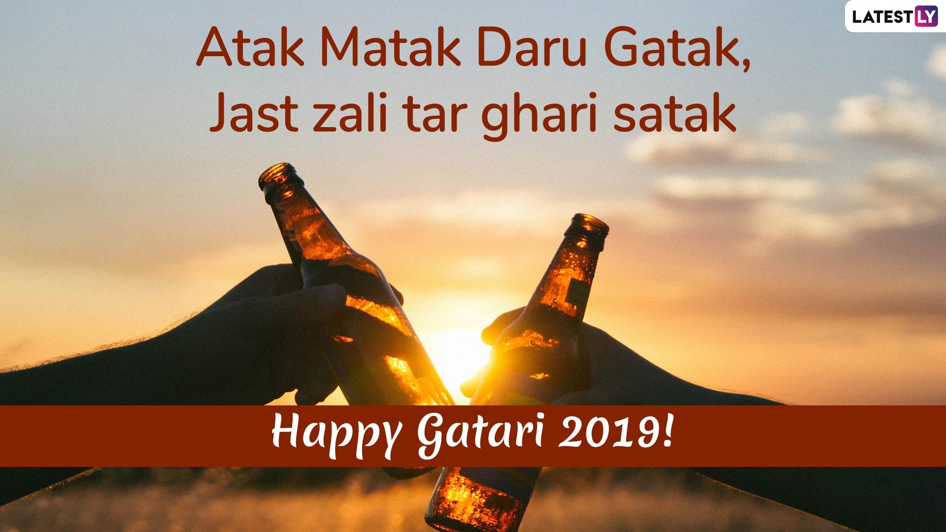Gatari Amavasya 2019 Images and Funny Marathi Jokes