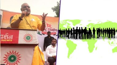 Giriraj Singh Sparks Controversy on World Population Day 2019, Links Population Explosion With Religion and Economy