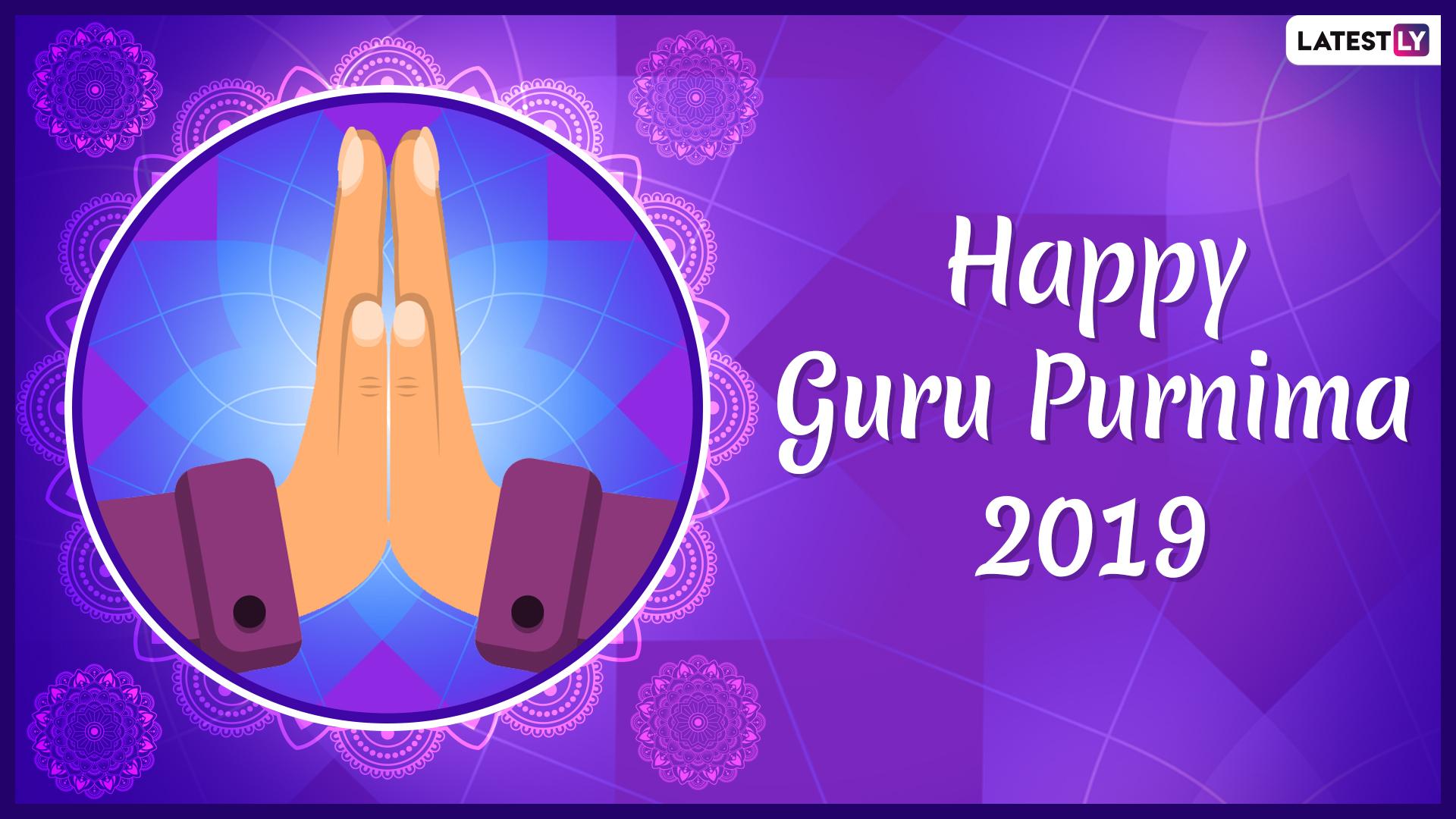 wallpaper hd guru purnima images hd download guru purnima images with quotes in hindi guru purnima images gif guru purnima images free download