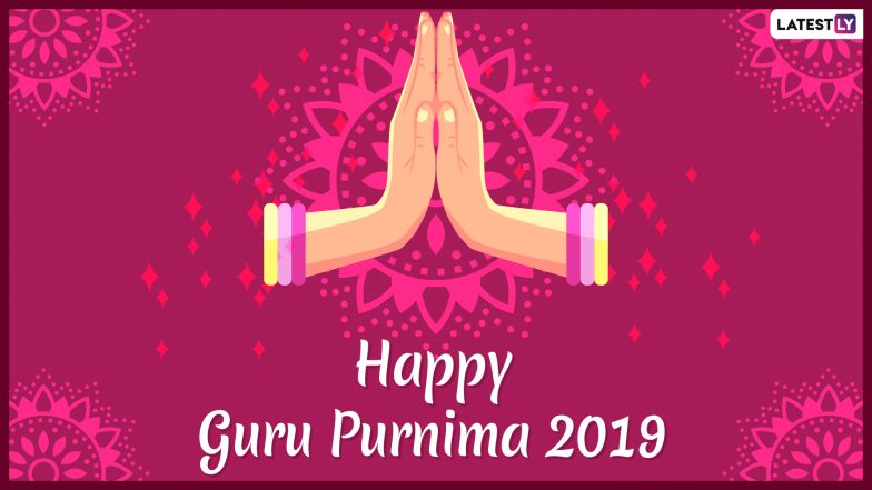 Guru Purnima Images & HD Wallpapers for Free Download Online: Wish Happy Guru Purnima 2019 With GIF Greetings & WhatsApp Sticker Messages