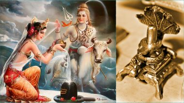Sawan Shivratri Images & HD Wallpapers for Free Download Online: Wish Happy Shravan Shivratri 2019 With Devotional GIF Greetings & WhatsApp Sticker Message