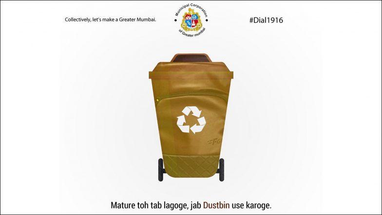 BMC Gets Into the 'Mature Bag' Bandwagon! Check the Educative Meme That Calls Dustbin the 'Most Mature Bag'