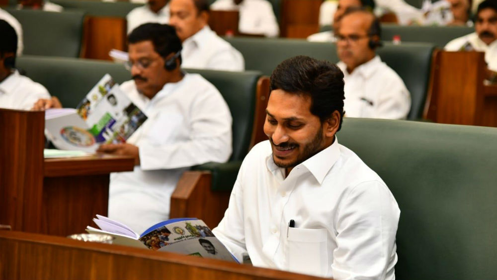 Andhra Pradesh Assembly Passes Resolution Seeking to Abolish Legislative Council
