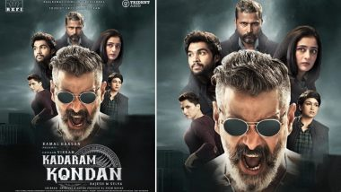 Kadaram Kondan: All You Need to Know about Chiyaan Vikram's Action Thriller!