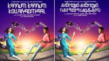 Kannum Kannum Kollaiyadithaal Trailer: Dulquer Salmaan and Ritu Varma's Romantic Thriller Will Keep You Guessing (Watch Video)