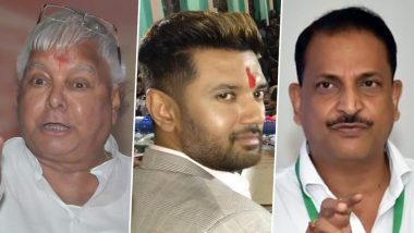 Security Cover For Lalu Prasad Yadav, Rajiv Pratap Rudy, Chirag Paswan Downgraded by MHA, CRPF Protection Withdrawn