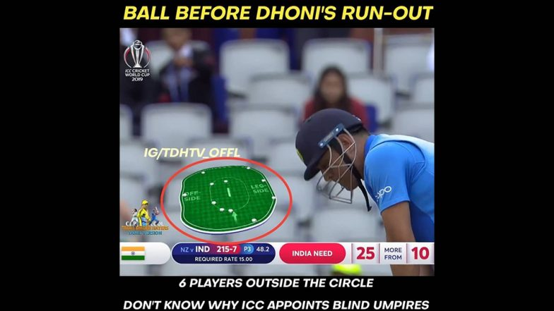 Fact-Check: Was MS Dhoni Run-Out in ICC CWC 2019 Semi-Final Against New Zealand Really A Result of Fielding Violation By Kiwis During Powerplay?