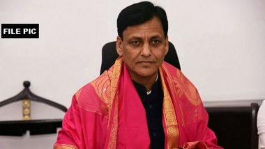Bihar Assembly Elections 2020: Union Minister Nityanand Rai Welcomes EC's Decision to Announce Poll Schedule