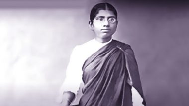 Dr Muthulakshmi Reddi Birth Anniversary: Things to Know About India's First Woman Legislator, Medical Practitioner And Padma Bhushan Awardee