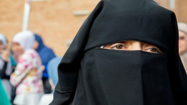 Niqab Banned in Tunisian Government Offices for Security Reasons