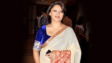 Pallavi Joshi, TV Actress, Loses Rs 12,000 to Credit Card Fraud, Police Say Transactions Done by Fraudsters in Europe