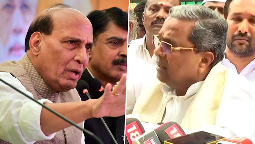 Karnataka Government Crisis: 21 Congress Ministers Resign, BJP Says 'We Have Nothing To Do With What's Happening'