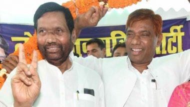 Ram Chandra Paswan, LJP MP And Brother of Ram Vilas Paswan, Dies at RML Hospital