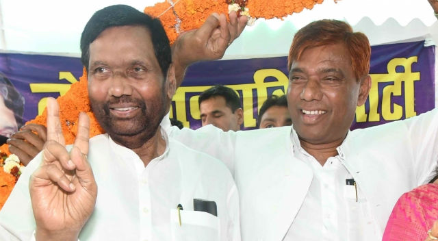 Ram Chandra Paswan, LJP MP And Brother of Ram Vilas Paswan, Dies at RML Hospital