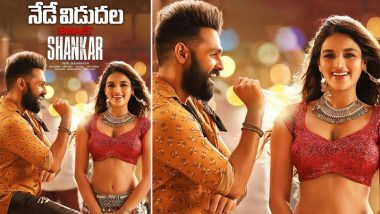 ISmart Shankar Movie Review: Ram Pothineni and Nidhhi Agerwal Starrer Gets a Thumbs Down from Critics