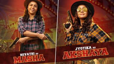 Jackpot New Posters: 'Cops' Revathi and Jyothika Twinning In Cowboy Hats and Holding Pistol In Their Hands Seem To Be All Chilled!