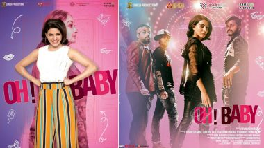 Oh Baby Movie Review: Samantha Akkineni's Film Is Emotional and Highly Entertaining, Says Twitterati!