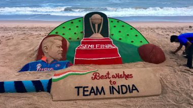 IND vs NZ, CWC 2019, Semi-Final: Sand artist Sudarsan Pattnaik Wishes Team India With a Beautiful Sand Art