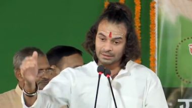 Tej Pratap Yadav Asks Women to Sit in Front Row During RJD Foundation Day Event in Patna, Watch Video