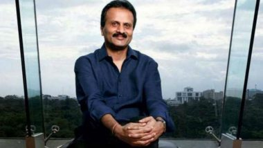 CCD Founder VG Siddhartha Death: FSL Report Indicates Suicide by Cafe Coffee Day Founder, Says Police