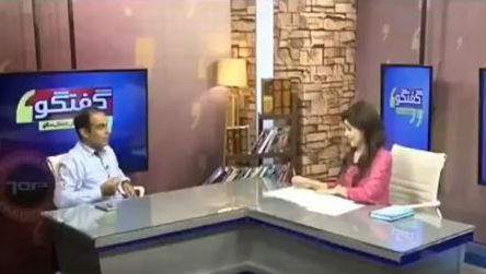 Pakistani Anchor Confuses Apple Inc With Fruit During Show, Gets Trolled
