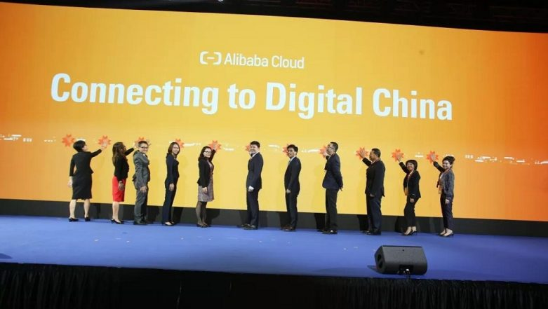 Alibaba, Salesforce Join Hands to Woo Chinese Customers
