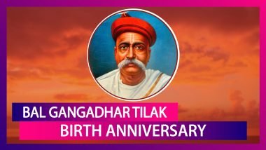 Bal Gangadhar Tilak Birth Anniversary: Popular Quotes And Sayings by the Revolutionary