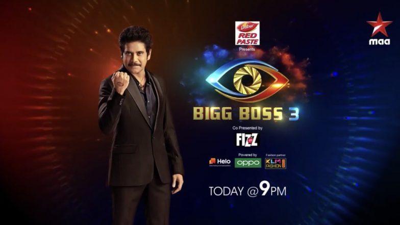 Bigg Boss Telugu 3 Launch To Take Place On July 21, 2019, Despite Stay Order Plea