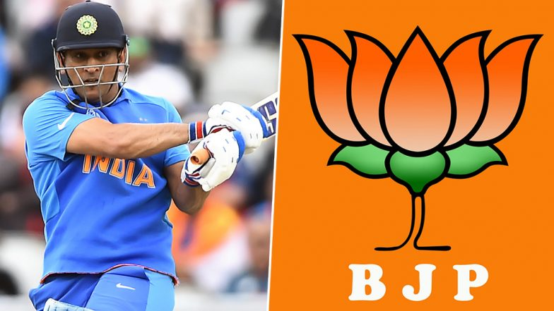 MS Dhoni Could Join BJP After Retiring From Cricket