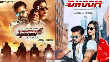 Dhoom Again Teaser Launch: Sreesanth to Play a Cop in His Second Kannada Outing (See Pics)