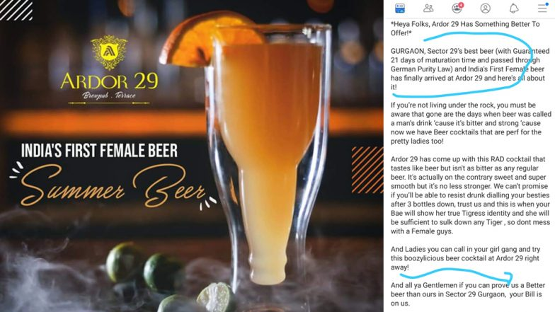 Indian Pub Invents 'Female Beer' That's Not 'Bitter or Strong', Twitter Doesn't Know Where to Start