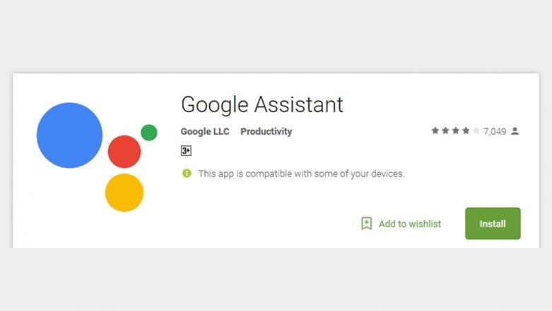 Google Contractors Listening to Your Bedroom Talks Via Assistant